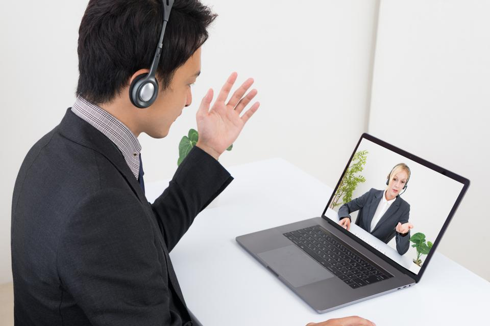 How To Nail Your Skype Interview