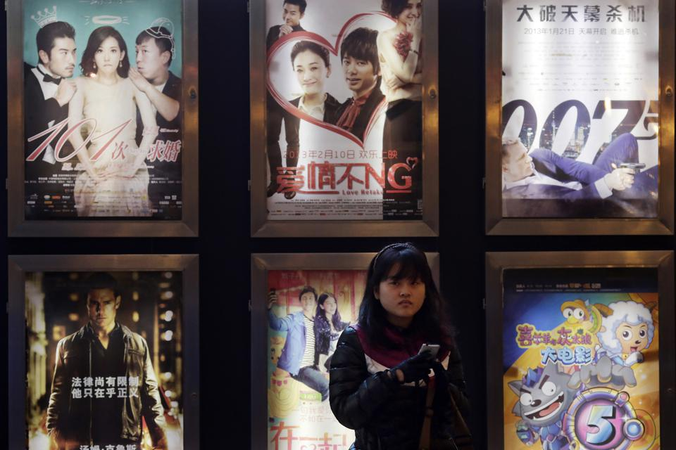 China Asia Oscar Angst