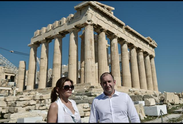 Prime Real Estate On Fire Sale -- In Greece