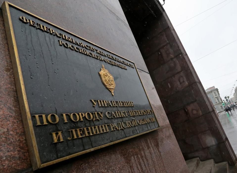 FSB Building