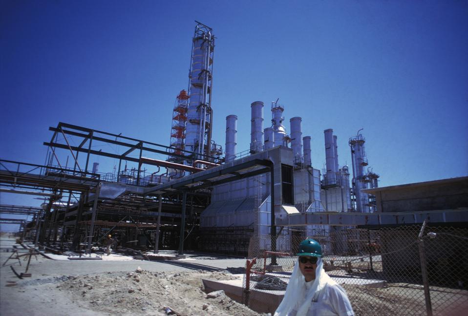 Aramco refinery
