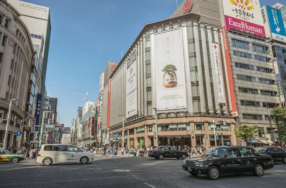 Cityscape near Ginza Street...