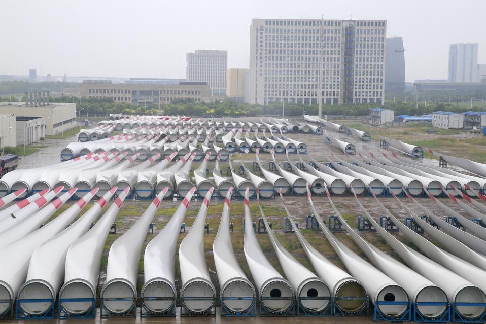 Ming Yang Wind Power Group