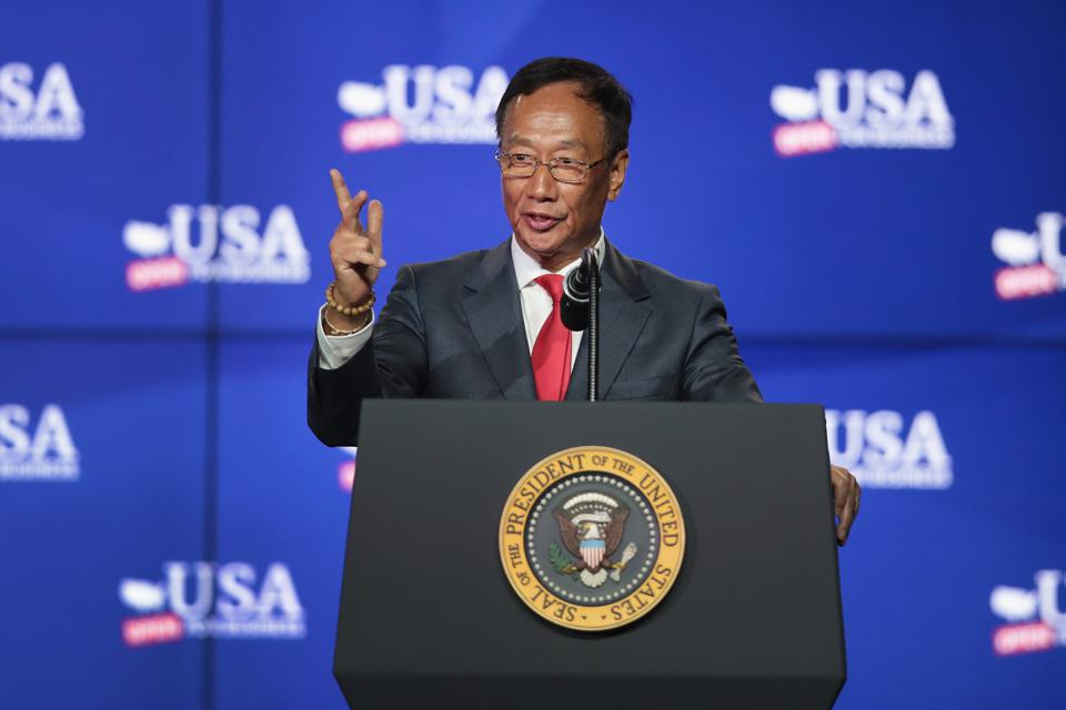 Terry Gou, chairman of Foxconn, speaks at a groundbreaking ceremony.