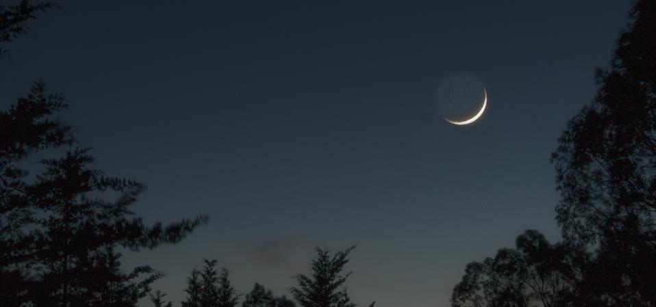 Look west immediately after sunset to have a chance of seeing a day-old moon.