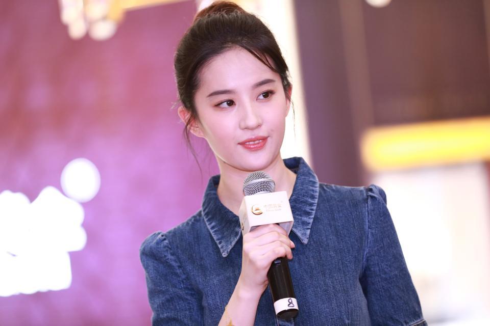 Liu Yifei Attends Commercial Event In Guangzhou