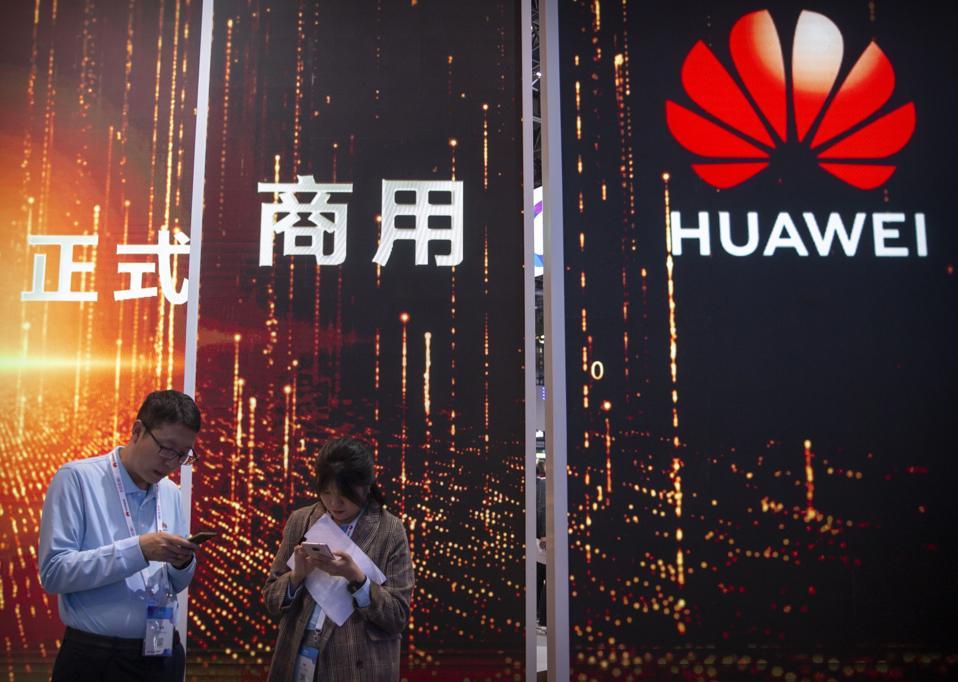 China Huawei Smartphone Challenge