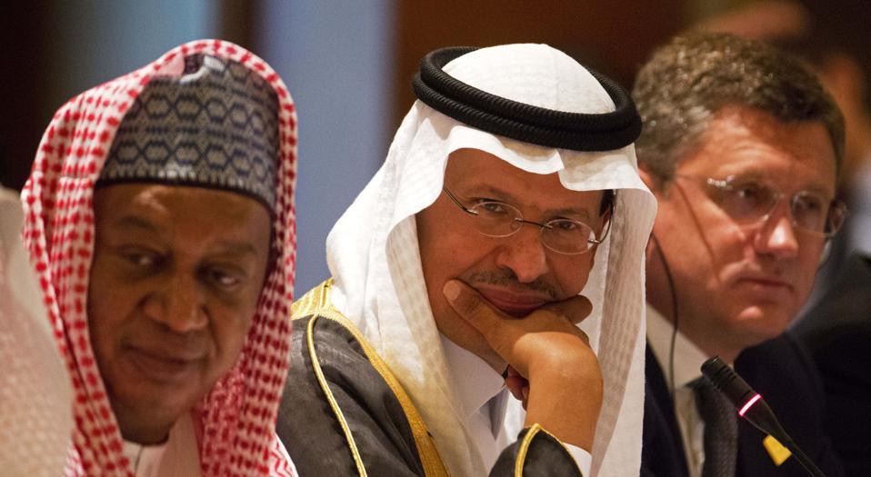 Emirates OPEC