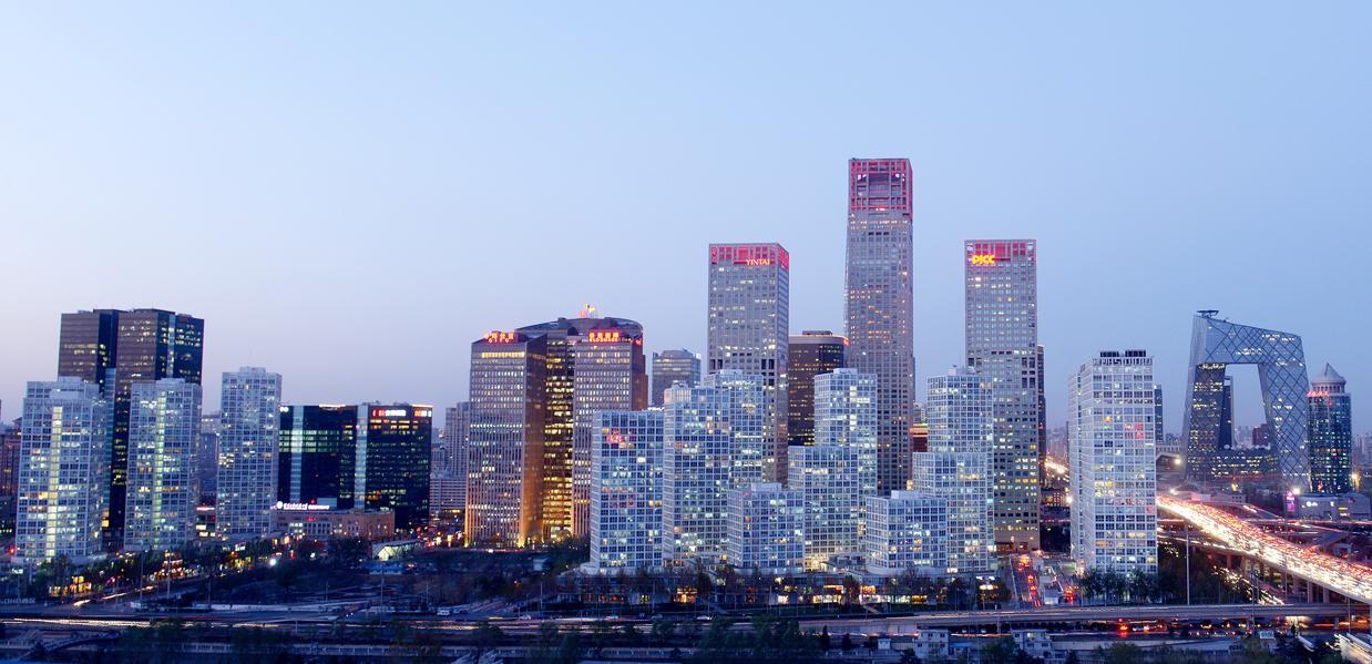 No. 8 (TIE): Beijing