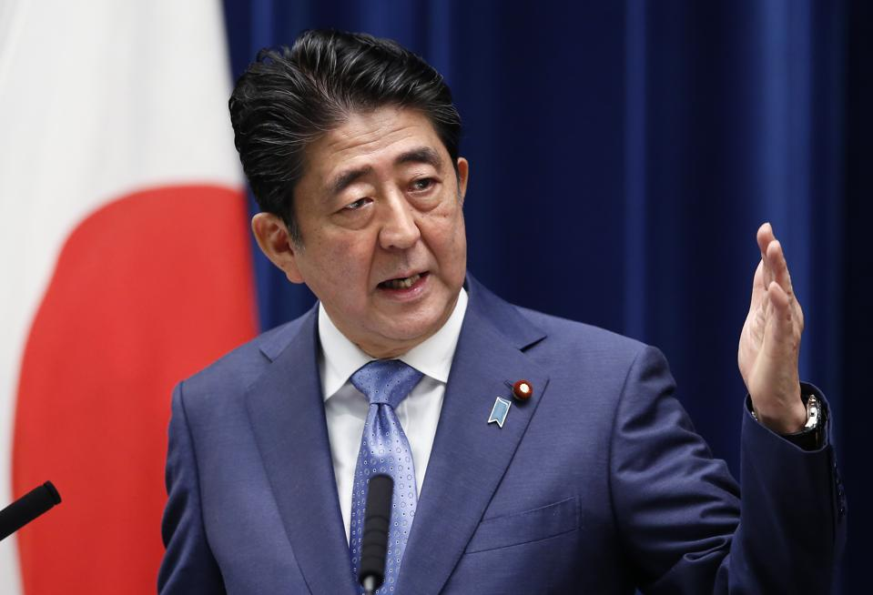 abenomics prime minister shinzo abe of Shinzo abe vows to go ahead with 2% increase despite fears it could harm economy  prime minister, who has vowed to pursue abenomics, is expected to win party contest  prime minister shinzo.