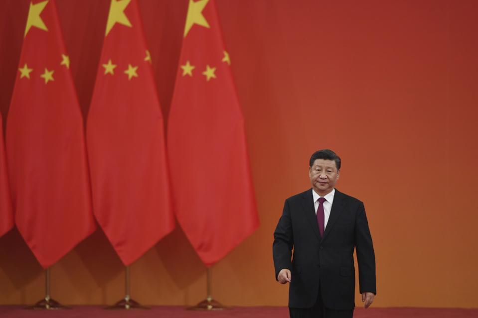 China Award Ceremony