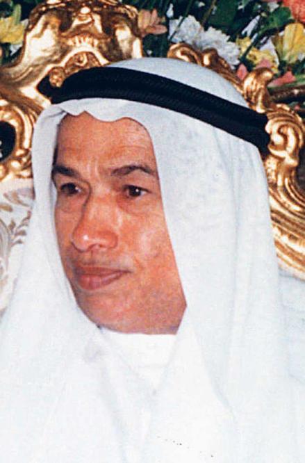 Majid Al Futtaim Amp Family
