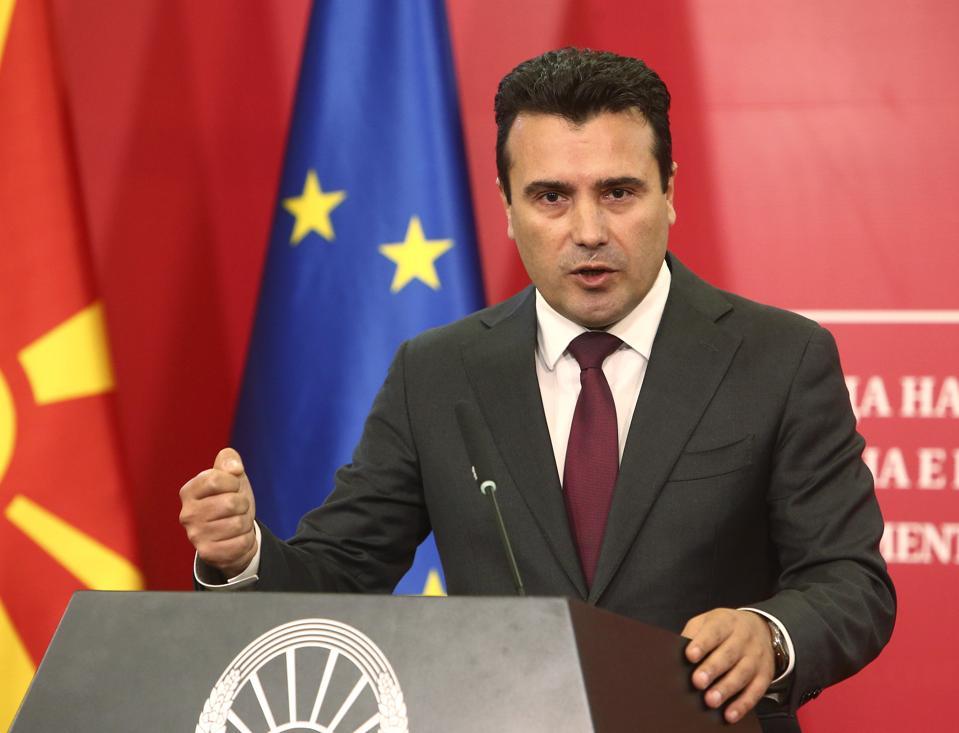 North Macedonia EU