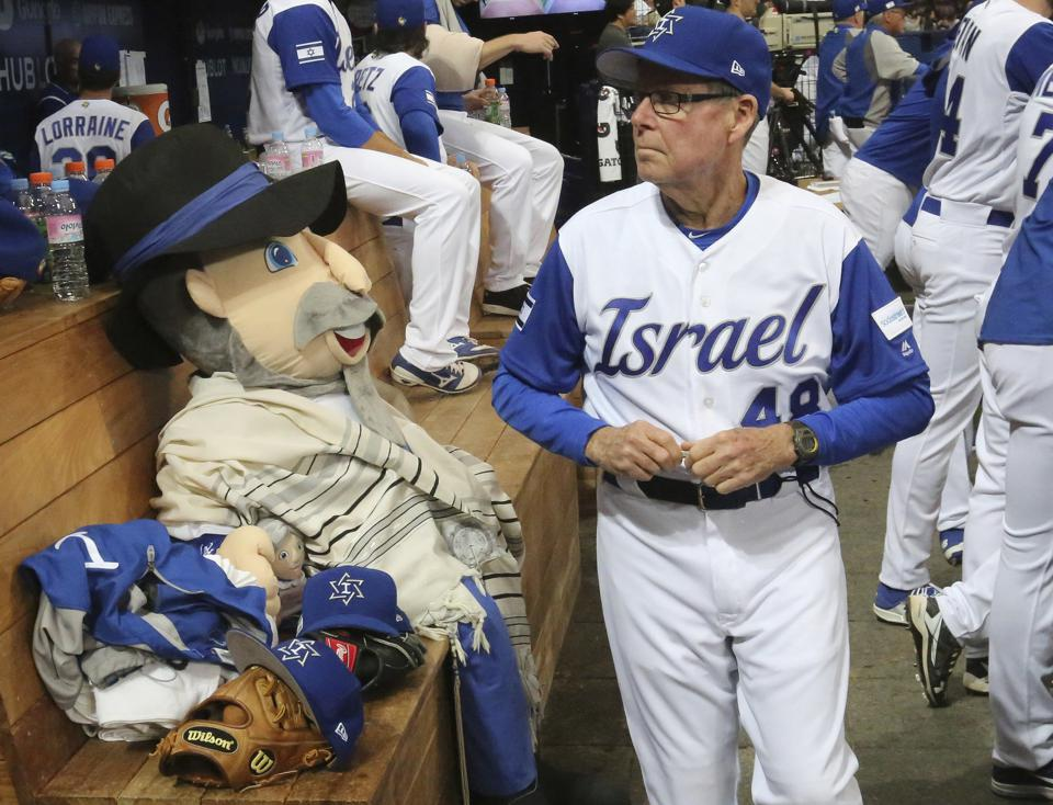 Team Israel Movie Makes Debut On Both Coasts As Olympics