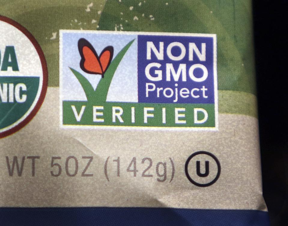 gmo project Enroll in non-gmo project verification to begin the product verification program, please complete the form below an enrollment specialist will contact you to get.